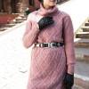 İnşirah Pudra Triko Tunik