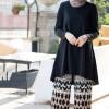 İnşirah Siyah Vizon Tunik Pantolon İkili Takım