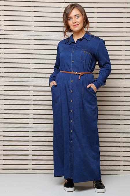 Alia Mavi Boydan Düğmeli Kot Elbise