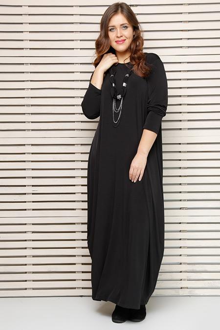 Alia Siyah Kolyeli Elbise