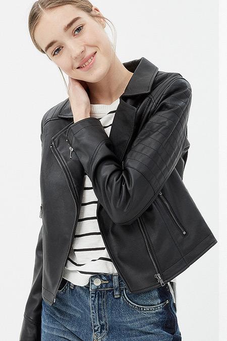 Koton Siyah Deri Görünümlü Ceket