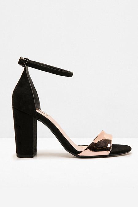 b2d507da4e49e Koton Gül Süet Detaylı Topuklu Ayakkabı Online Satış, İndirimli Satın Al
