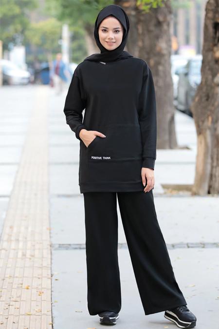 Meys Siyah Çıtçıt Şeritli Pantolon