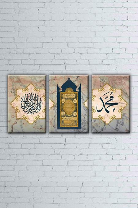 Arttablo Allah – Hz. Muhammed ve Kuran Yazıt Hat Osmanlı ve İslami 3 Parça Kanvas Tablo