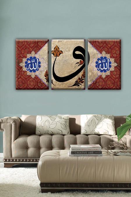 Arttablo Allah ve Hz. Muhammed Yazılı Osmanlı ve İslami 3 Parça Kanvas Tablo