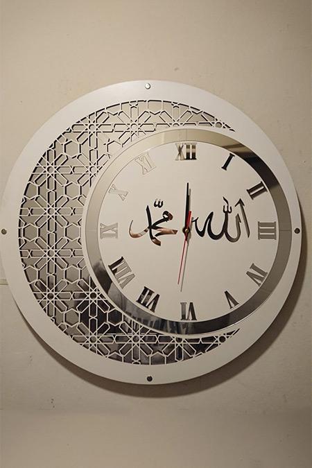 Lazerlimazerliişler Beyaz 50 Cm Ahşap ve Ayna Allah-Muhammed Motifli Duvar Saati