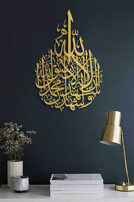 Wall Art İstanbul Altın Kelime-i Şehadet İslami Dekor Metal Duvar Tablo